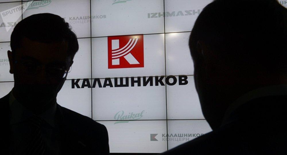 Russie : le fabricant d'armes Kalachnikov veut concurrencer Tesla