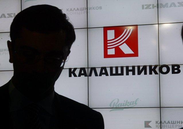 Kalachnikov développe-t-il un nouveau produit dernier cri?