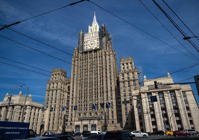 Le ministère des Affaires étrangères de Russie