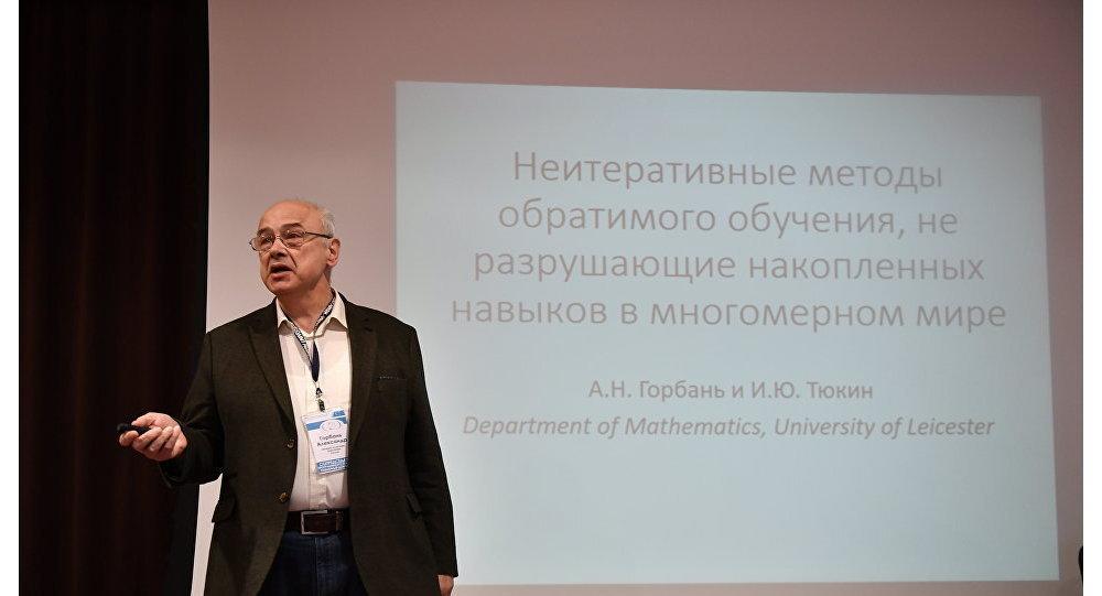Alexandre Gorban