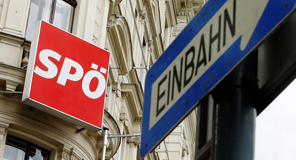 Logo du parti autrichien SPÖ