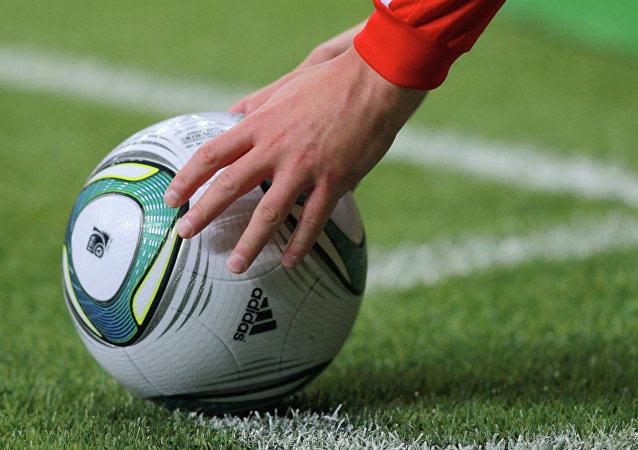 Ronaldo retrouvé emmêlé dans un filet de football