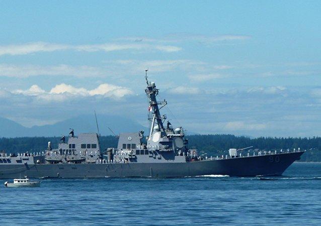 Le destroyer Chafee de l'US Navy Chafee