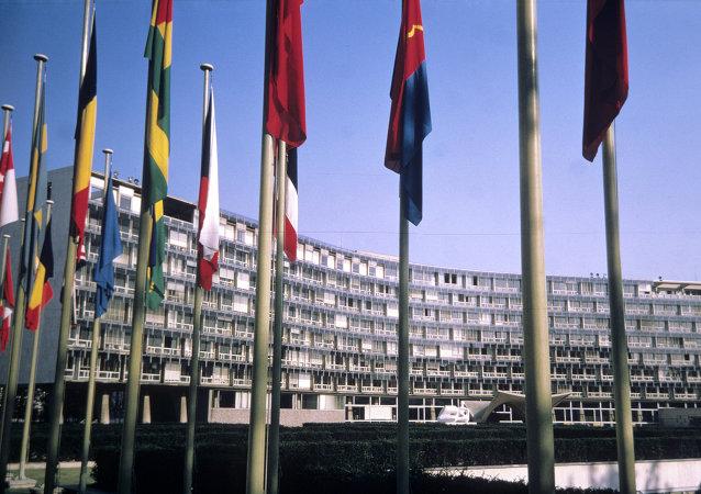 Siège de l'UNESCO