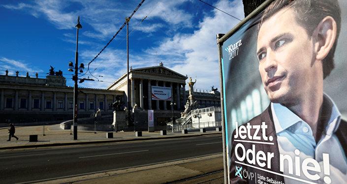 Affiche de l'ÖVP