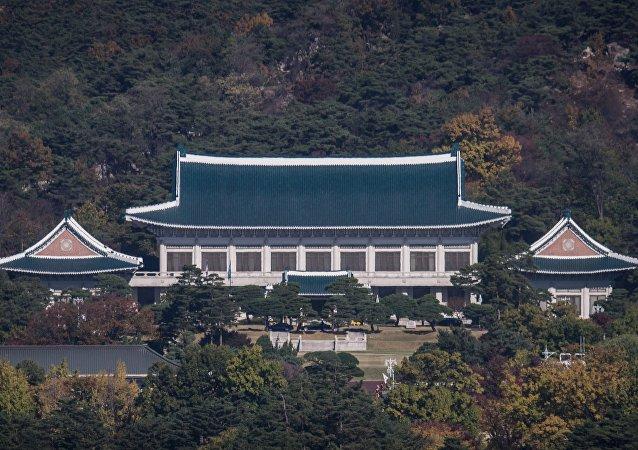 La résidence et le bureau du président de la Corée du Sud à Séoul