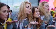 Les participants au 19e Festival mondial de la jeunesse et des étudiants