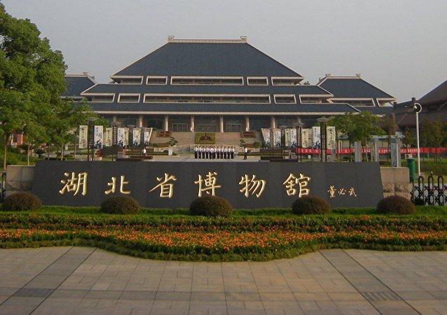 Le musée de la ville de Wuhan, dans la province de Hbbei