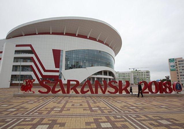 la ville russe de Saransk