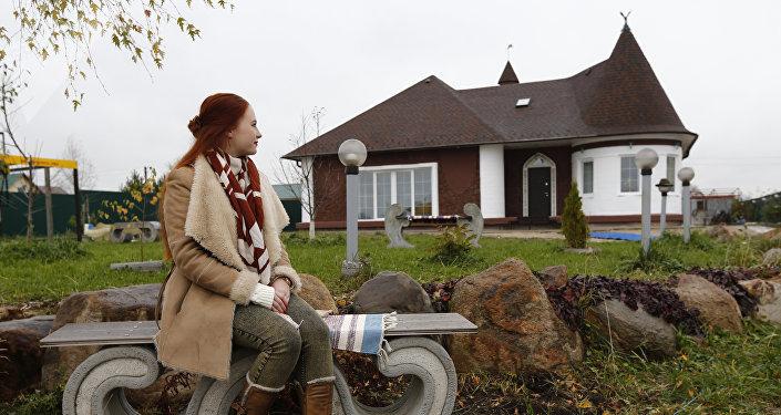 La première maison en 3D présentée en Russie