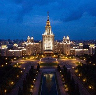 l'Université d'État de Moscou
