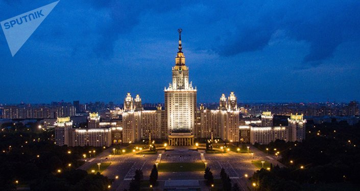 L'Université d'Etat de Moscou