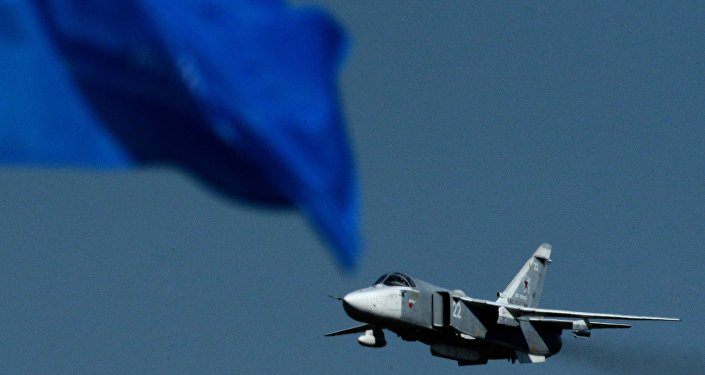 Un Su-24MP
