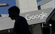 Google-Standort in Kalifornien
