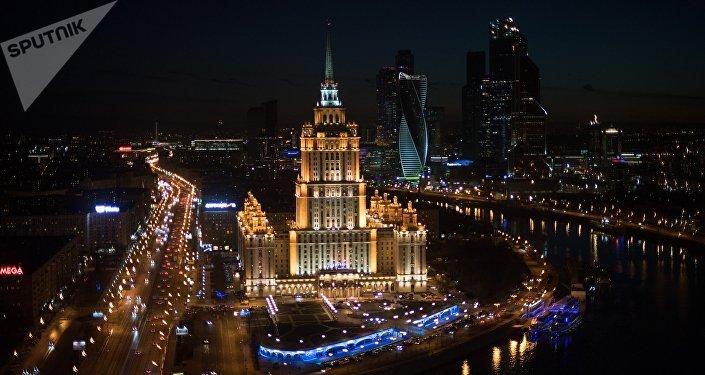 Hôtel Ukraine à Moscou