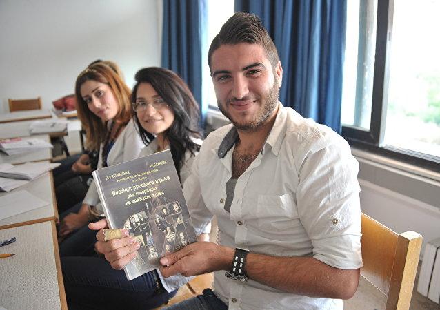 Cours de russe dans une université syrienne.