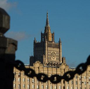 Siège du ministère russe des Affaires étrangères