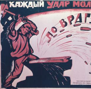 «Ouragan d'Octobre»: affiches des premières années du pouvoir soviétique