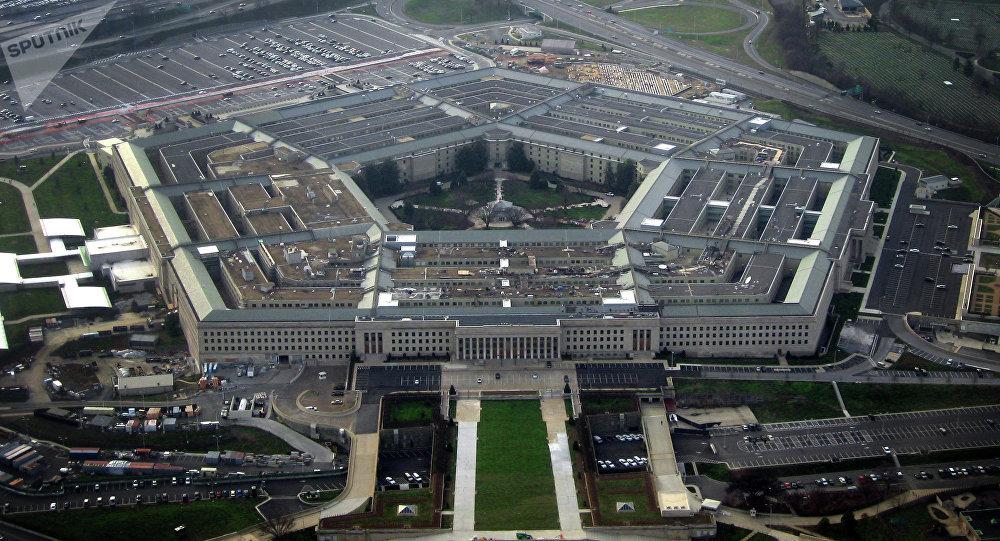 Le Pentagone