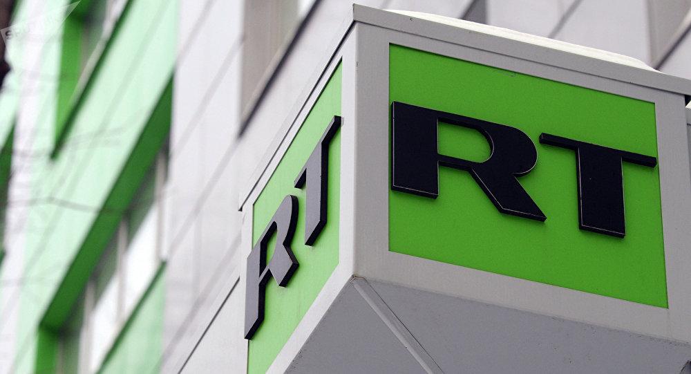 Logo de la chaîne RT