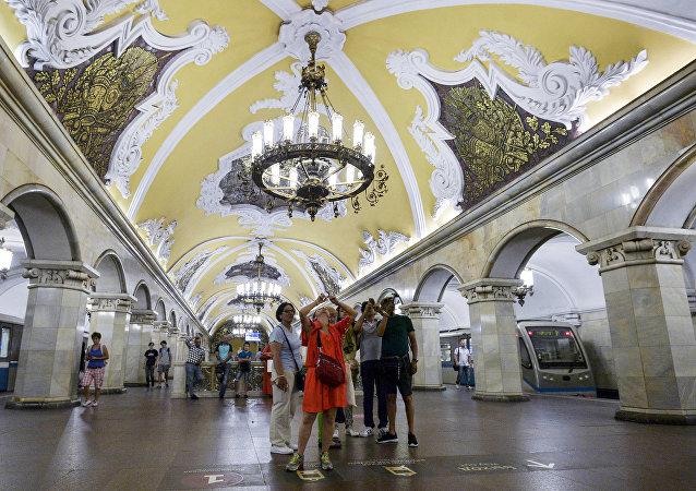 Station de métro Komsomolskaya