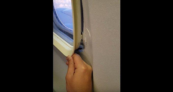 Quand les prix sont si bas que les passagers doivent refixer leur hublot