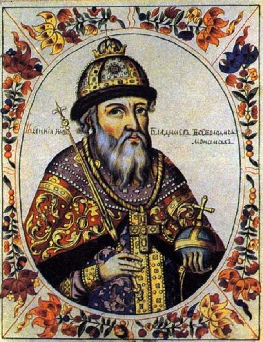 Vladimir II Monomaque