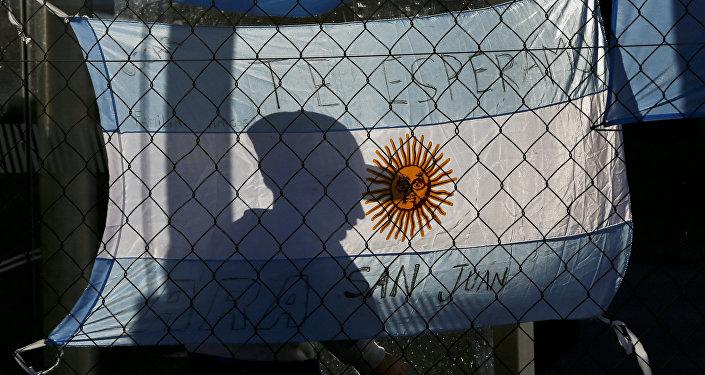 Disparition du sous-marin San Juan