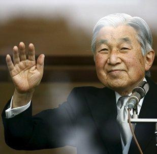 empereur Akihito