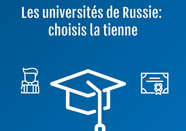 Les universités de Russie: choisis la tienne