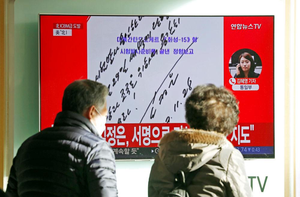 Le lancement d'un missile balistique intercontinental en Corée du Nord