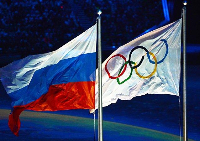 Le journal Bild ne vous informera pas sur la sélection russe aux JO