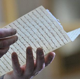 Une note ancienne (photo d'illustration)