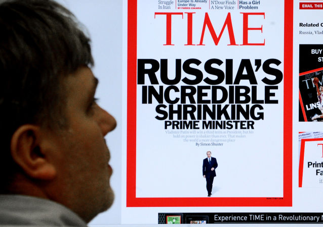 Time Magazine, image d'illustration