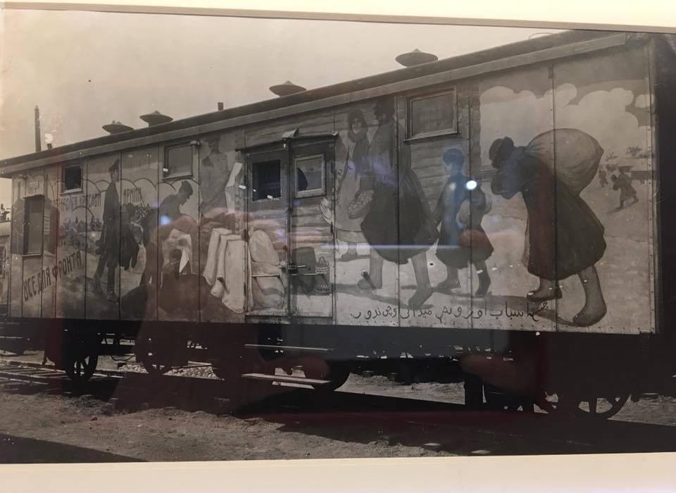 Exposition Trains de propagande
