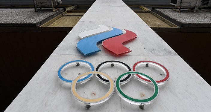 La comité olympique de Russie