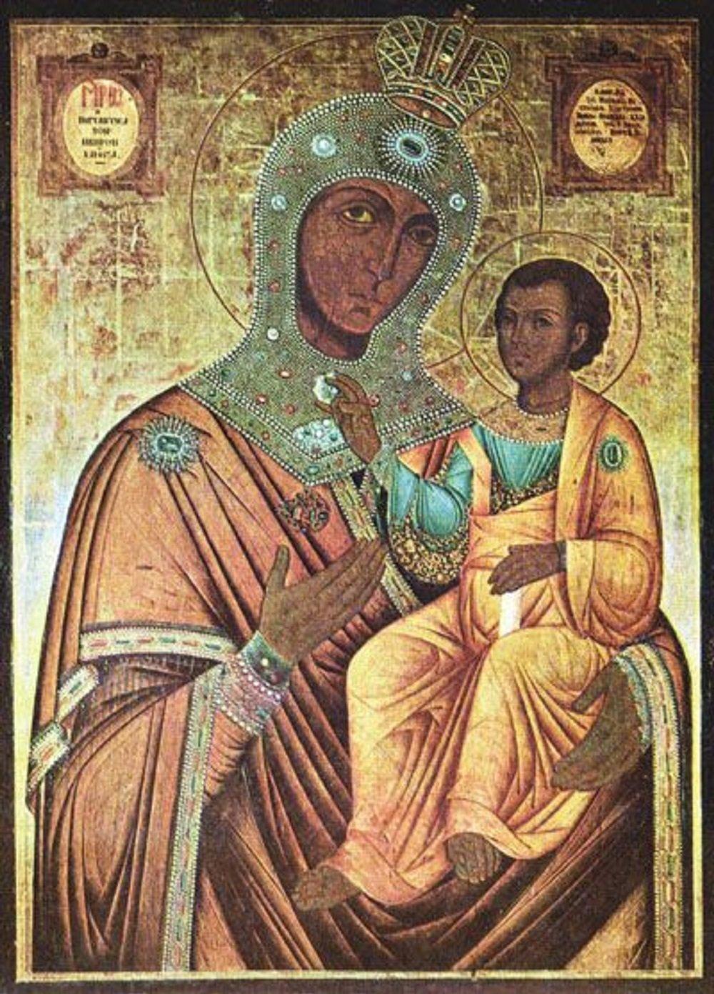 La Vierge d'Iverie (Iverskaya)
