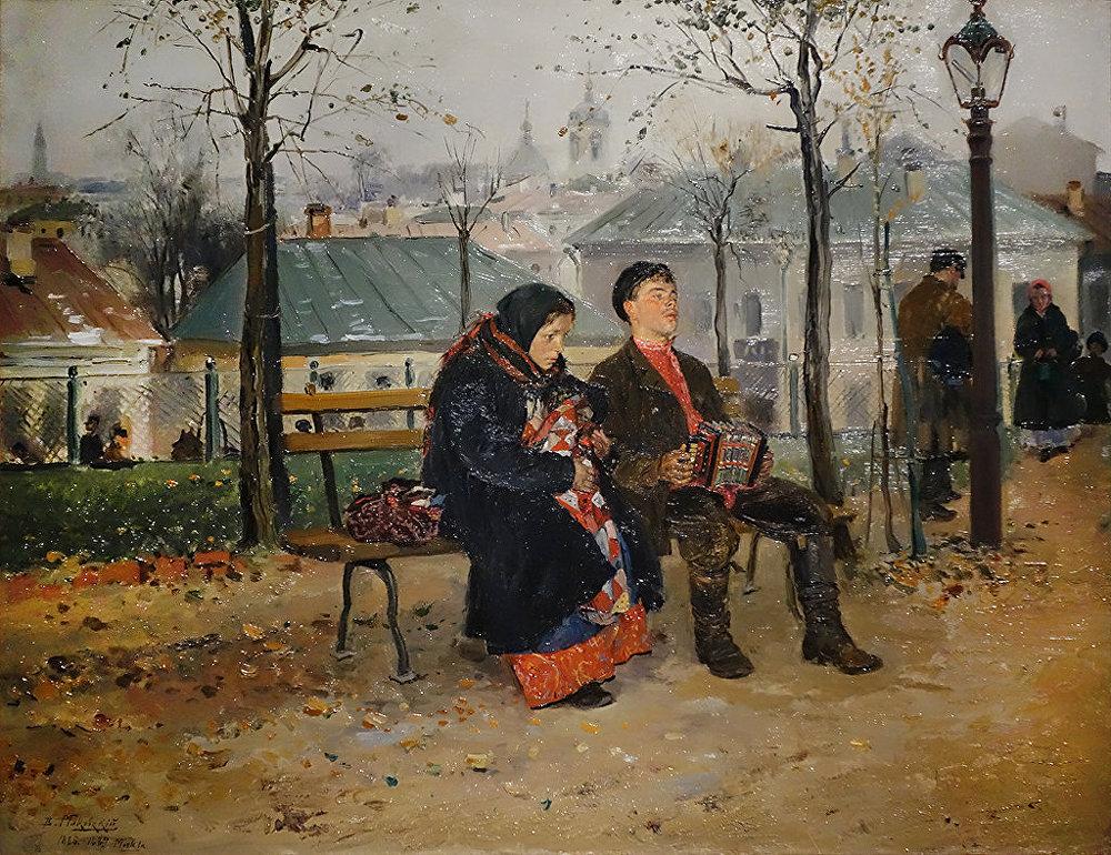 Vladimir Makovski. Au boulevard. 1886-87