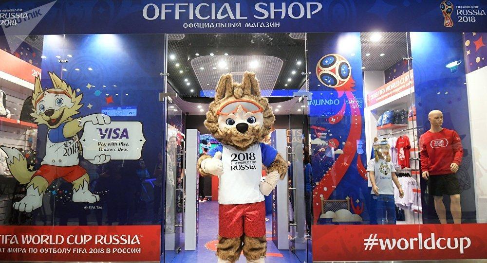 La Russie accueille le Mondial 2018
