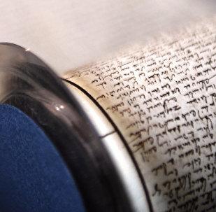 Le manuscrit les 120 Journées de Sodome