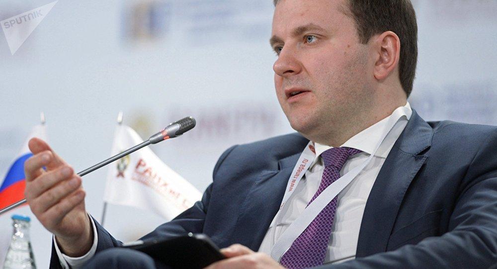 Maksim Orechkine