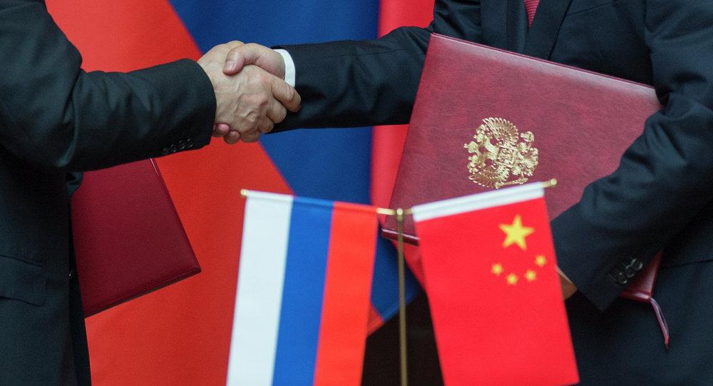 Collaboration entre la Russie et la Chine