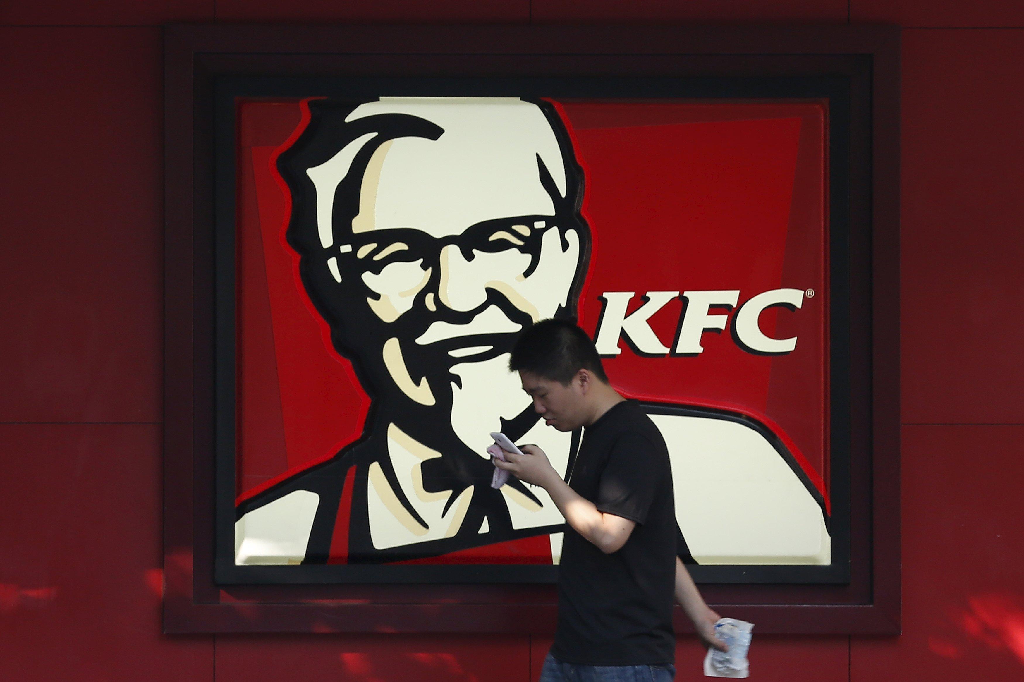 L'enseigne de KFC