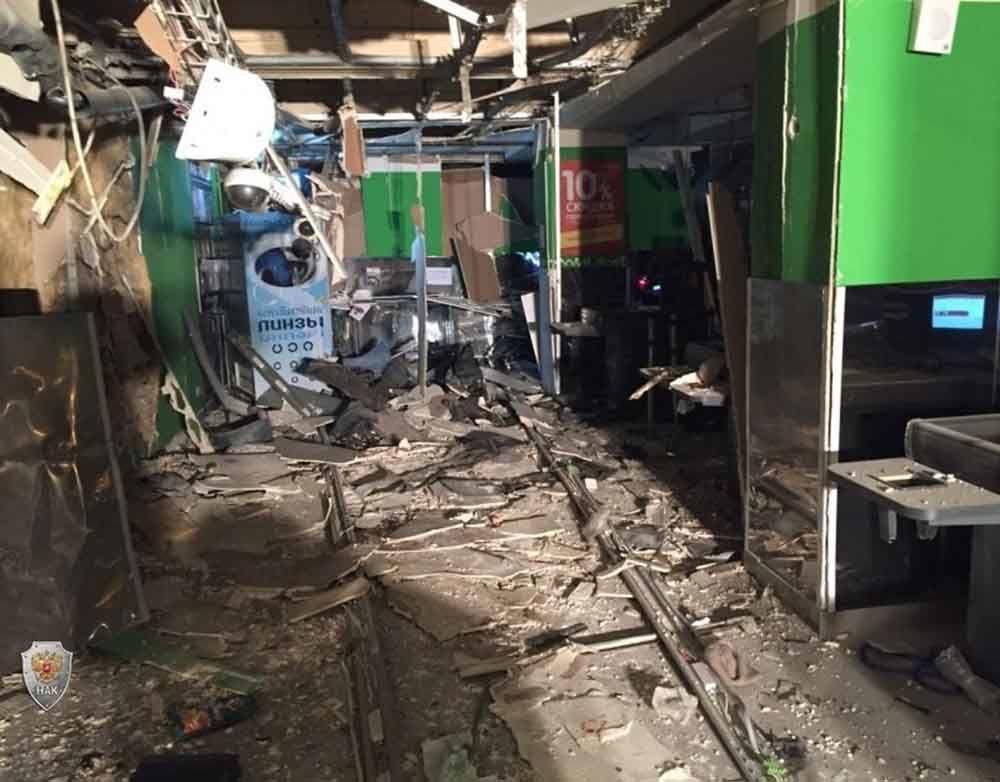 Conséquences de l'explosion à Saint-Pétersbourg