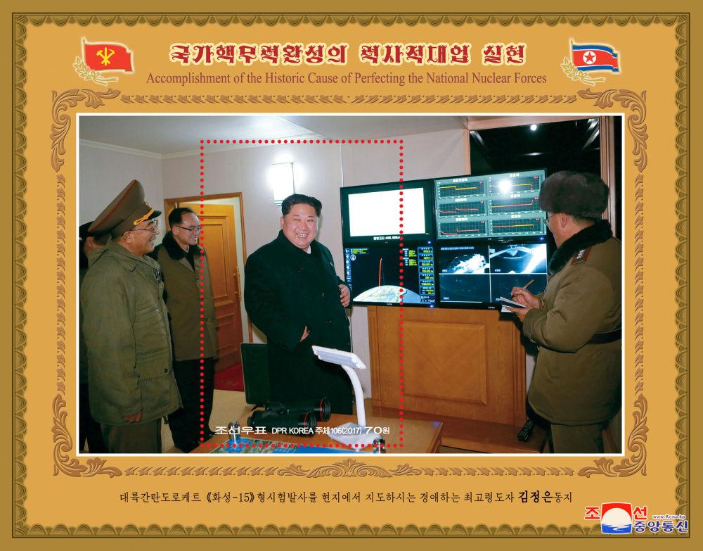 La Corée du Nord sort une série de timbres consacrée au tir du missile Hwasong-15