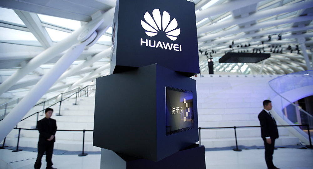 Huawei (image d'illustration)