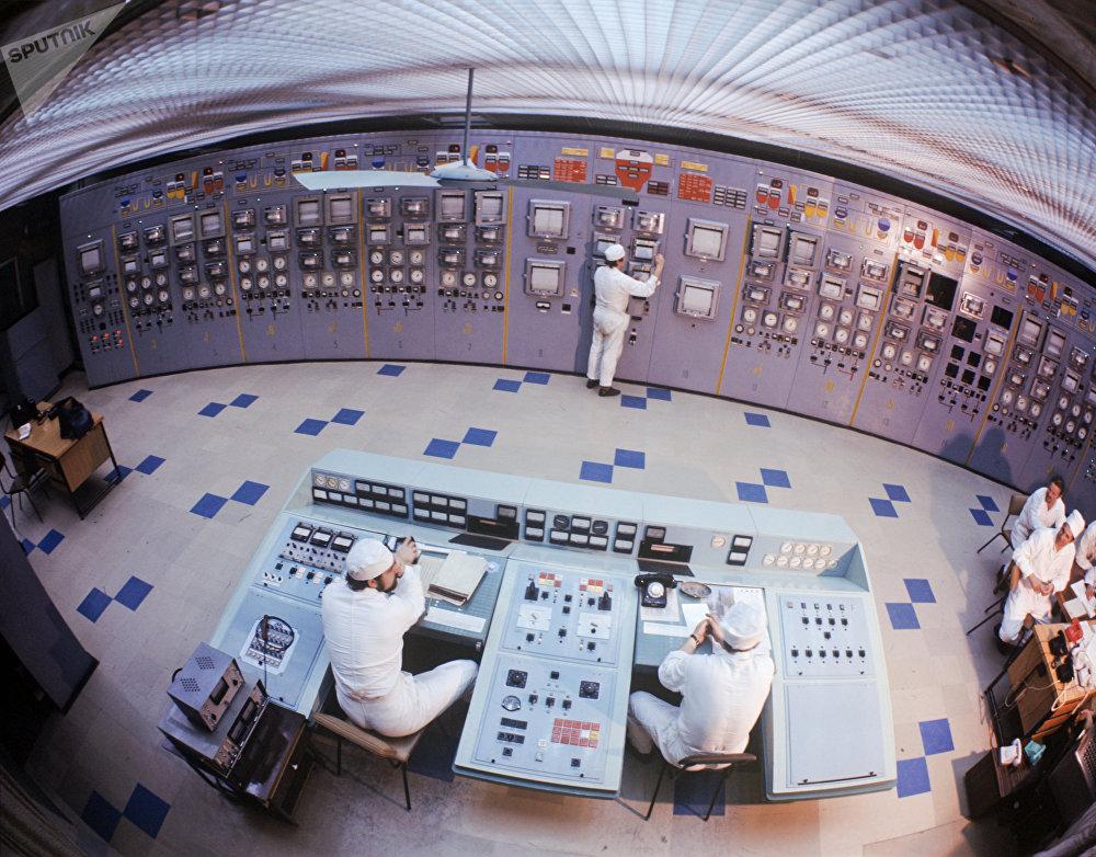 Centrale nucléaire de Manguychlak (Manguistaou)