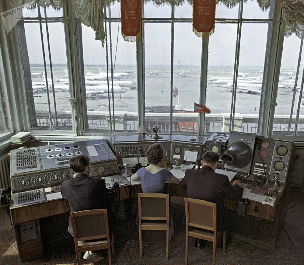 Poste de contrôle de l'aéroport international Cheremetievo de Moscou