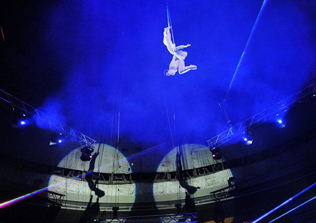 un cirque