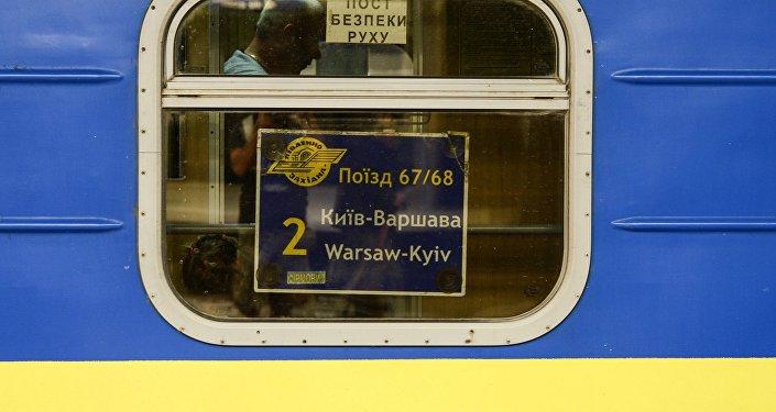 Un train Kiev-Varsovie